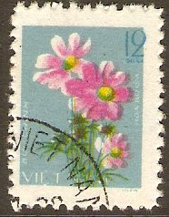 Vietnam 1977 12x Cultivated Flowers 2nd. series. SG195.