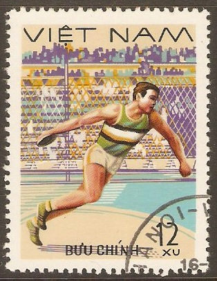 Vietnam 1978 12x Athletics series. SG197.
