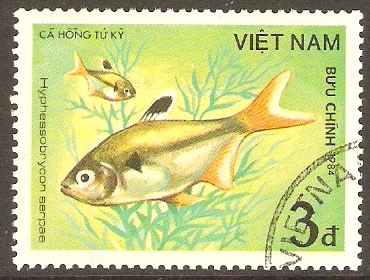 Vietnam 1984 3d Fishes series. SG704.