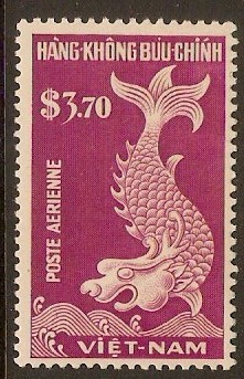 Vietnam 1952 3p.70 Fish Dragon - Air series. SG86.