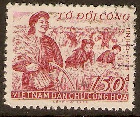 North Vietnam 1958 150d Mutual Aid series. SGN95.