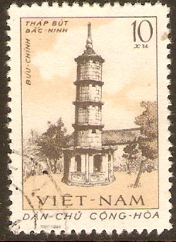 North Vietnam 1961 6x Ancient Towers series. SGN181.