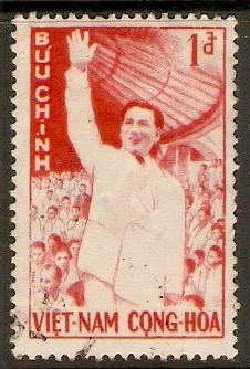 South Vietnam 1961 1p Red - President series. SGS139.