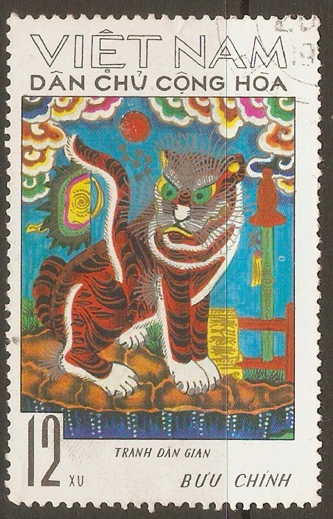 "North Vietnam 1971 12x Five Tigers series - ""Red Tiger"". SGN681."