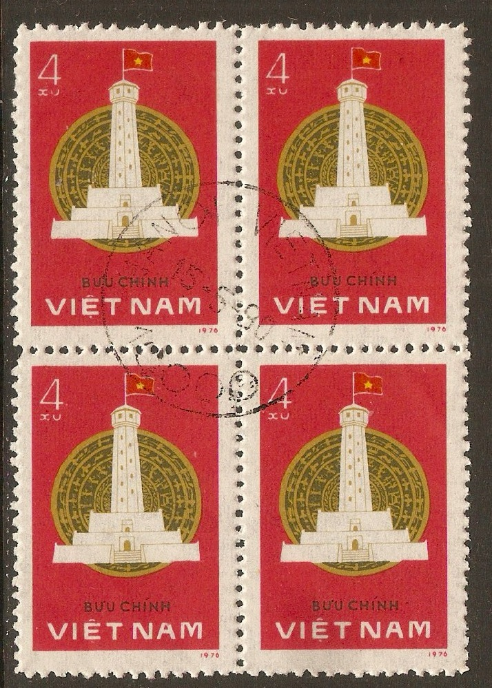 Vietnam 1977 4x National Assembly Anniversary series. SG143.