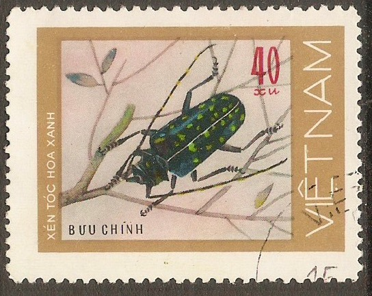 Vietnam 1977 40x Beetles series. SG151.