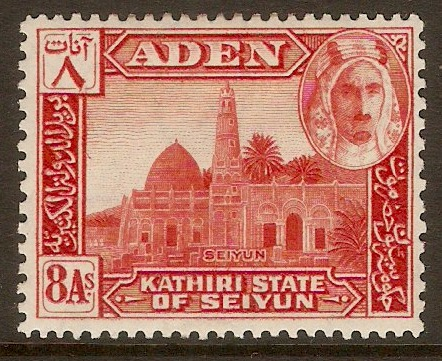 Kathiri State 1942 8a Red. SG8.