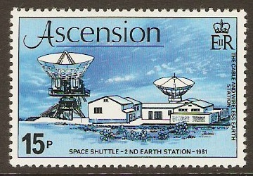 Ascension 1981 Earth Station Opening Stamp. SG281.
