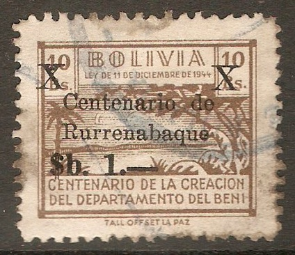 Bolivia 1966 1p on 10b Brown - Rurrenabaque overprint. SG802.