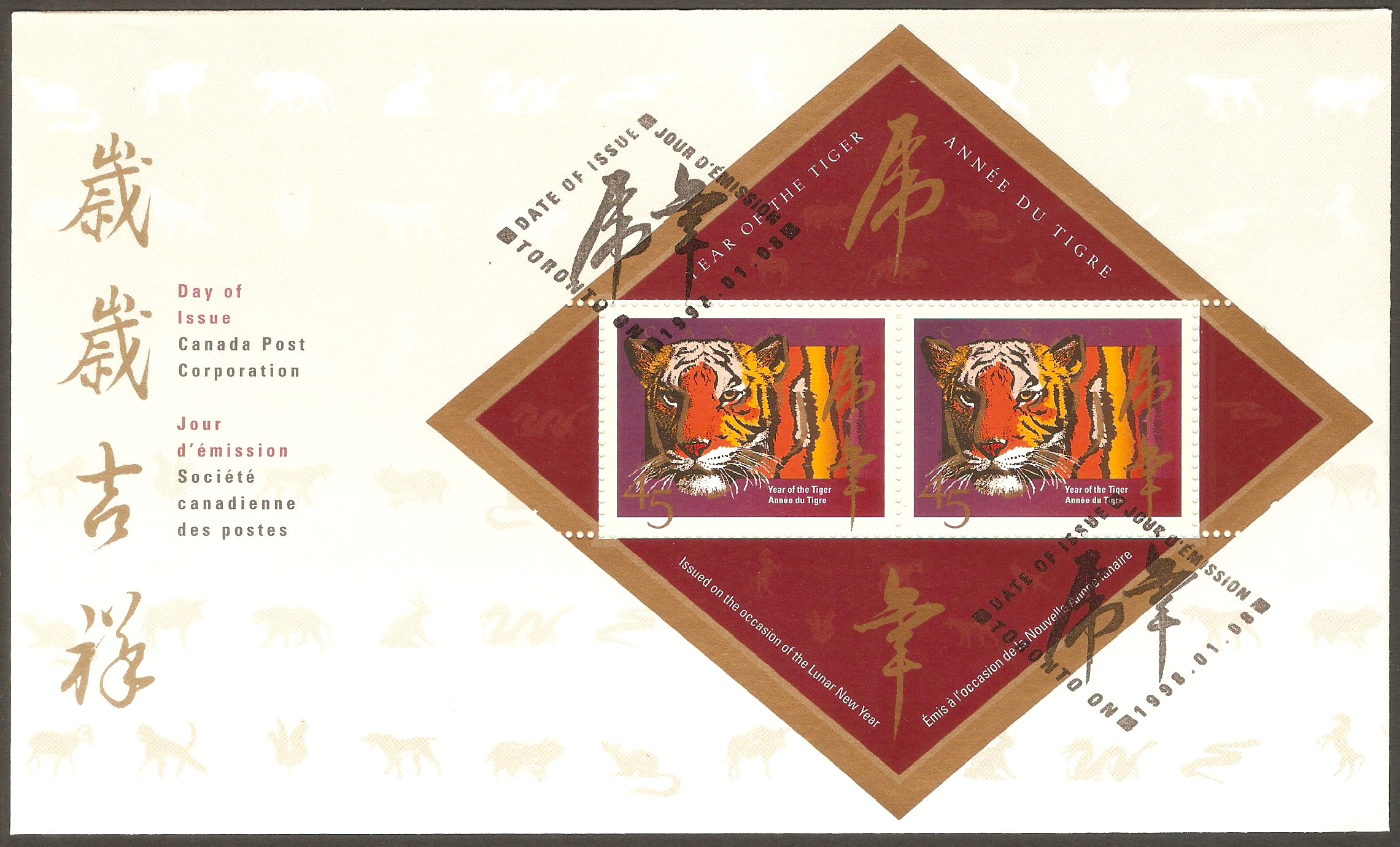 Canada 1998 Chinese New Year FDC.