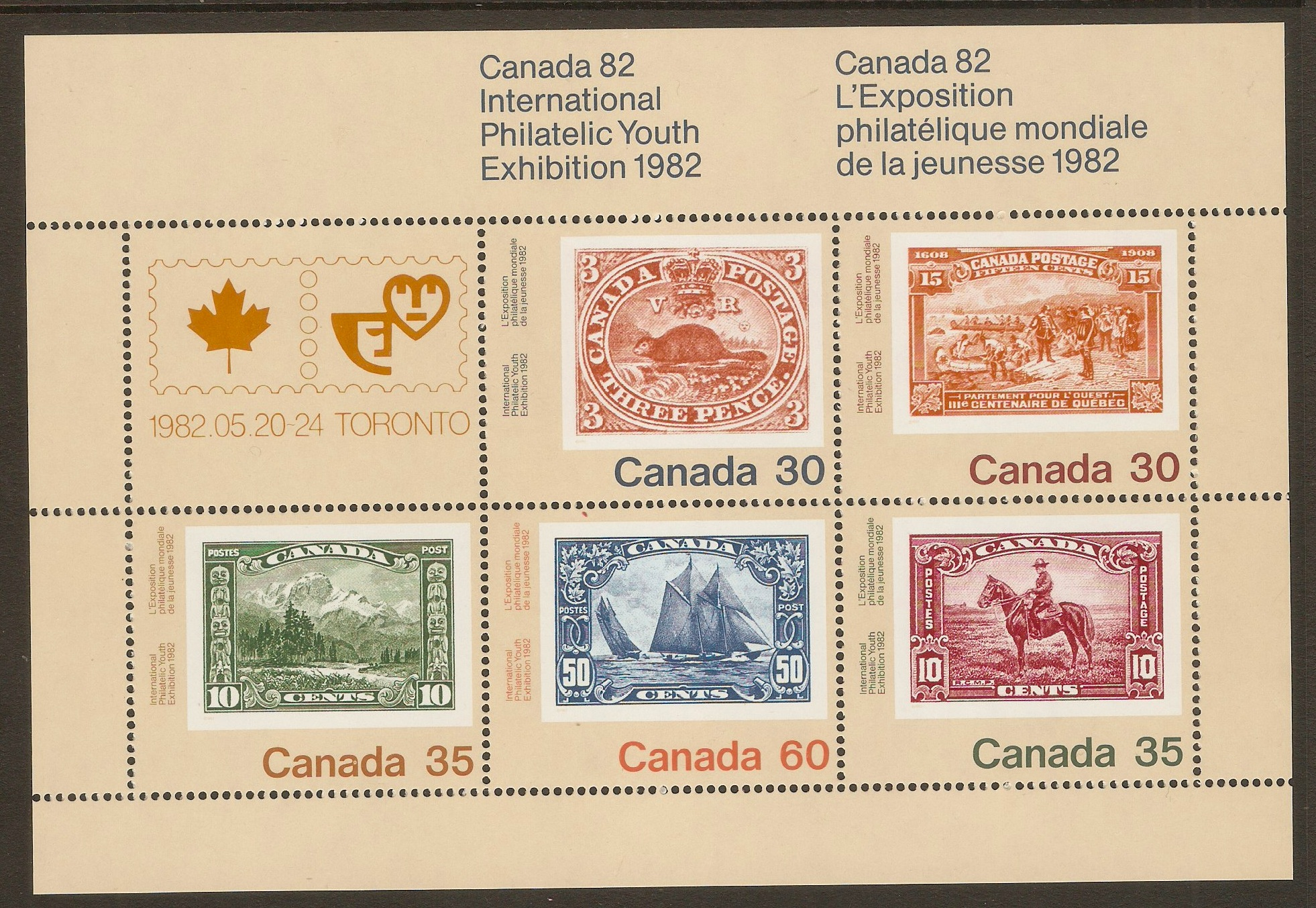 "Canada 1982 Stamp Exhibition - ""Canada 82"" sheet. SGMS1042."