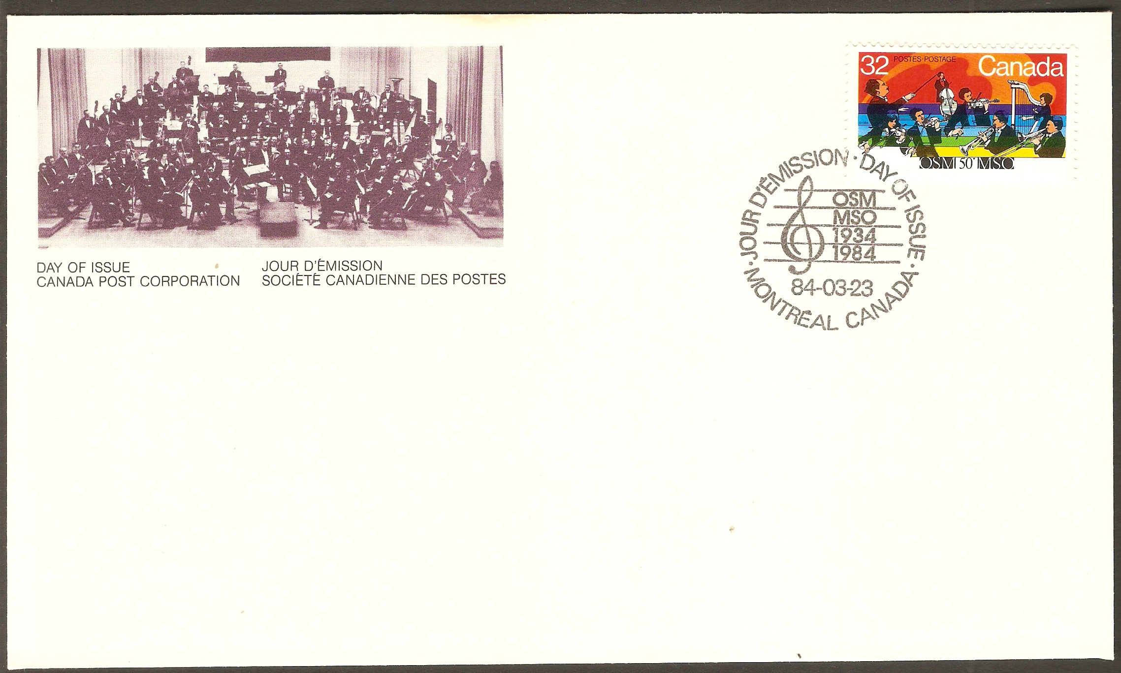 Canada 1984 Montreal Symphony Orchestra FDC.