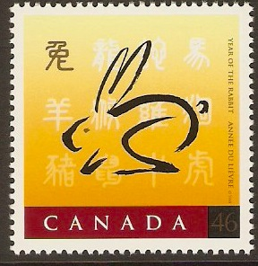 Canada 1999 46c Year of the Rabbit Stamp. SG1862.