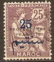 French Morocco 1911-1920