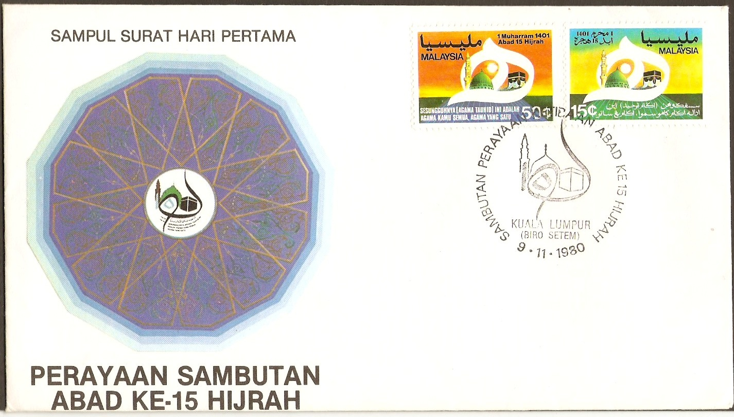 Malaysia First Day Covers