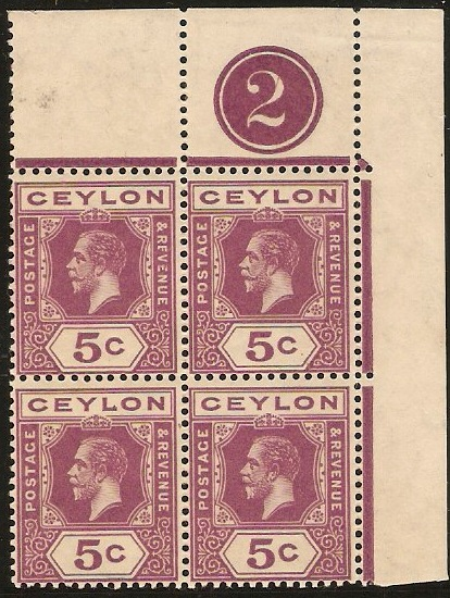 Ceylon 1912 5c Purple. SG303.