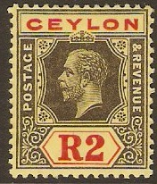 Ceylon 1912 2r Black and red on yellow. SG316.