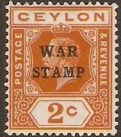 Ceylon 1918 2c Brown-orange - War Stamp. SG330.
