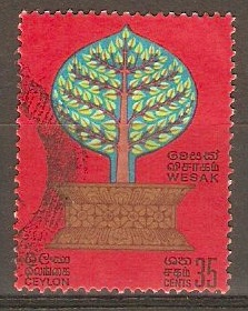 Ceylon 1968 35c Vesak Day series. SG531.