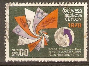 Ceylon 1970 60c Asian Productivity Year. SG565.