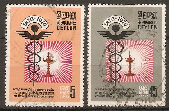 Ceylon 1970 Medical School set. SG568-SG569.