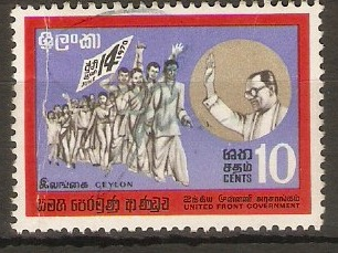 Ceylon 1970 10c United Front Government. SG570.