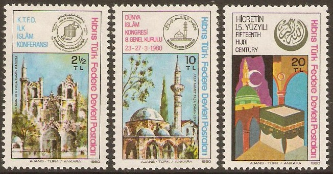 Turkish Cypriot Posts 1980 Islamic Commemoration Set. SG88-SG90.