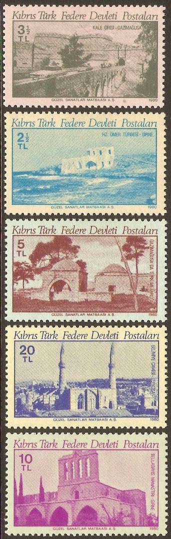 Turkish Cypriot Posts 1980 Ancient Monuments Set. SG93-SG97.
