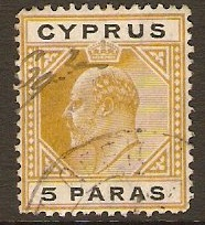 Cyprus 1904 5pa Bistre and black. SG60.