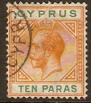 Cyprus 1912 10pa Orange and green. SG74.