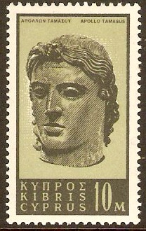 Cyprus 1962 10m Black and yellow-green. SG213.