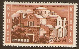 Cyprus 1962 25m Deep brown and chestnut. SG215.