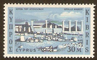 Cyprus 1962 30m Deep blue and light blue. SG216.