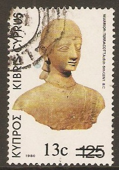 Cyprus 1983 13c on 125m Ancient Artifacts Series. SG614