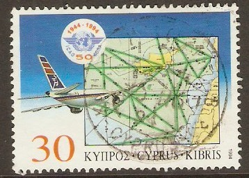 Cyprus 1994 ICAO Anniversary Stamp. SG859.