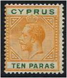 Cyprus 1921 10pa. Orange and Green. SG85.