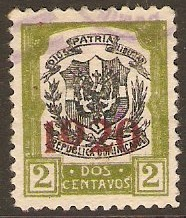 Dominican Republic 1920 2c Black and olive. SG227.