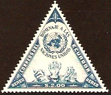 Ecuador 1957 Human Rights Stamp. SG1095.