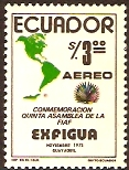 Ecuador 1975 Stamp Exhibition & Meeting. SG1558.