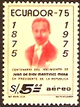 Ecuador 1975 Presidents Commemoration. SG1577.