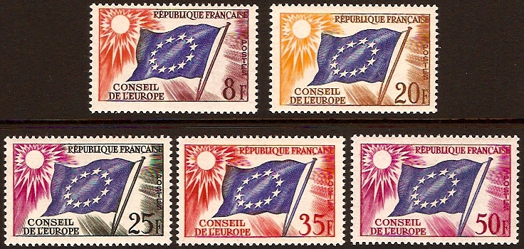 France 1958 Flag of Europe Set. SGC2-SGC6.