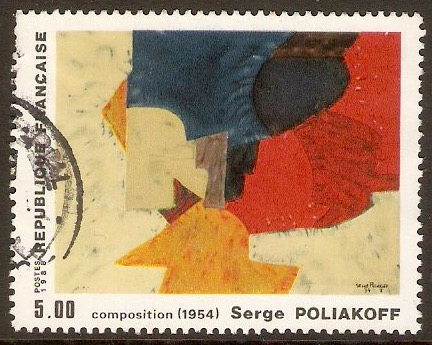 "France 1988 5f.00 ""Composition"", Sergei Poliakoff. SG2851."