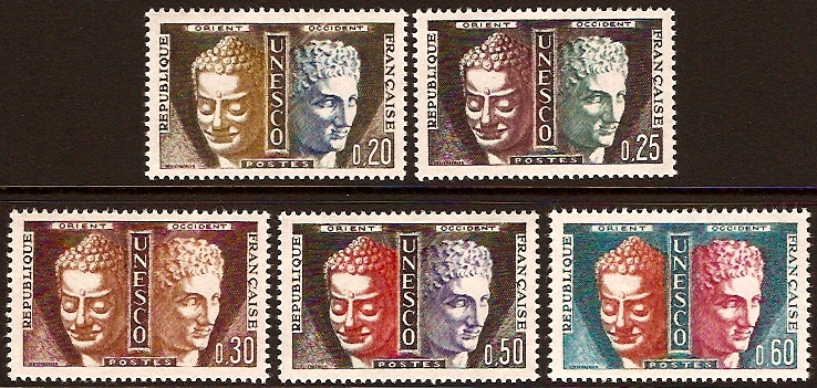 France 1961 Buddha & Hermes Set. SGU1-SGU5.