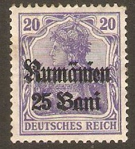 GOI-Romania 1918 25b on 20pf Ultramarine. SG11.