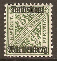 Wurttemberg 1919 5pf Green - Official stamp. SGO234.