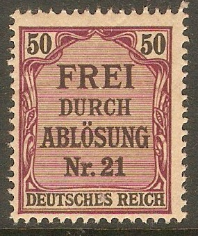 Germany 1903 50pf Black and purple on rose - Official. SGO89.