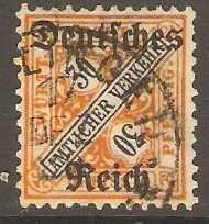 Germany 1920 30pf Wurttemberg Official series. SGO164.