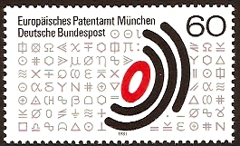 Germany 1981 Patent Office Opening. SG1952.