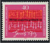 Germany 1972 Heinrich Schutz Stamp. SG1635.