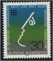 Germany 1973 German Protestant Church Stamp. SG1665.